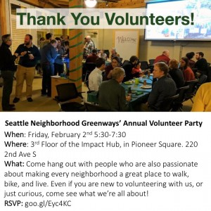 social media flyer for 2018 volunteer party